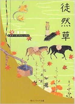 essays in idleness by kenko summary