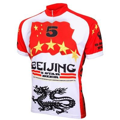 Image of World Jersey's Beijing 5 Star Beer Short Sleeve Cycling Jersey (B00488X83Q)