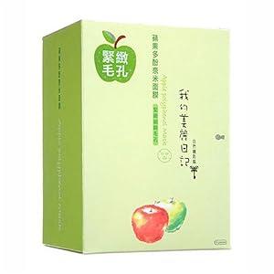 My Beauty Diary Mask - Apple Polyphenol 10pcs