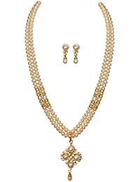 Classique Designer Silver Alloy With Gold Plated Button Pearl Necklace Set For Women(CP044)
