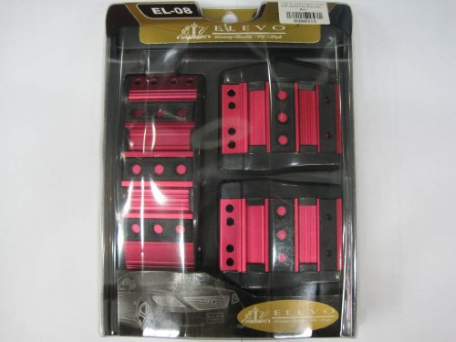 Elevo - Jet Red Racing Pedal Covers Manual , Pedal Set Universal for car in Automotive
