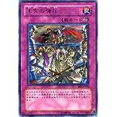 遊戯王カード 【 王宮の弾圧 】 BE2-JP200-R 《ビギナーズ・エディションVol.2》