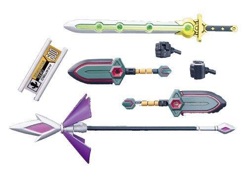 LBX Custom Weapon 008 (Plastic model) by Bandai