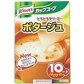 クノール カップスープ ポタージュ10袋