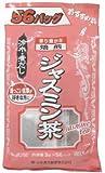 山本漢方製薬 徳用ジャスミン茶 3g×56包