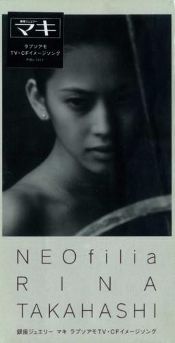NEOfilia