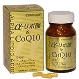αリポ酸&CoQ10(Lカルニチン配合)話題のコエンザイムQ10配合!