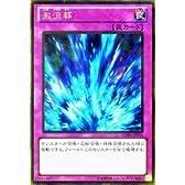 遊戯王カード 【激流葬 】【ゴールドレア】GDB1-JP016-GR