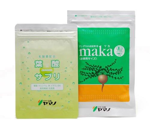 ふれあい生活館ヤマノ 葉酸サプリ・有機マカお徳用 セット
