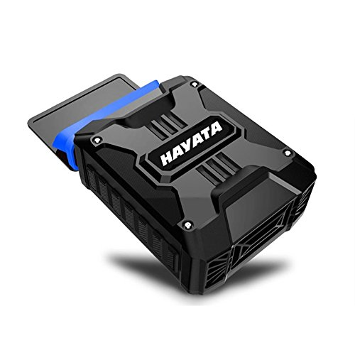 [Best Laptop Cooler] HAYATA LPC-03 Air Extracting Laptop Cooling with Vacuum Fan - USB Powered, Wind Control, Quiet Operation, Ultra-portable Radiators ,CPU Cooler, Fan Heat Sink for Notebook, Laptop (External Usb Cooling Fan compare prices)