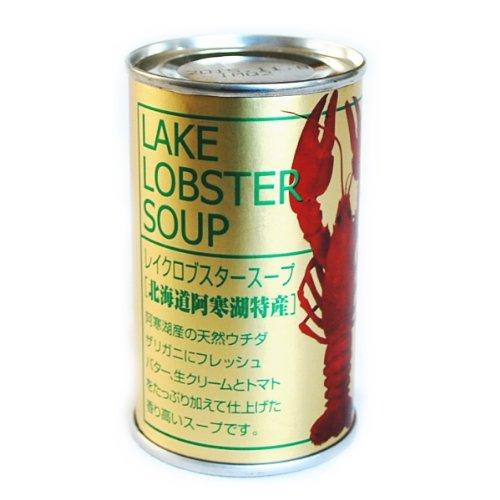 ネタリスト(2018/11/07 09:30)カミツキガメ:味鶏肉に近くぷりぷり 外来種、食べて駆除
