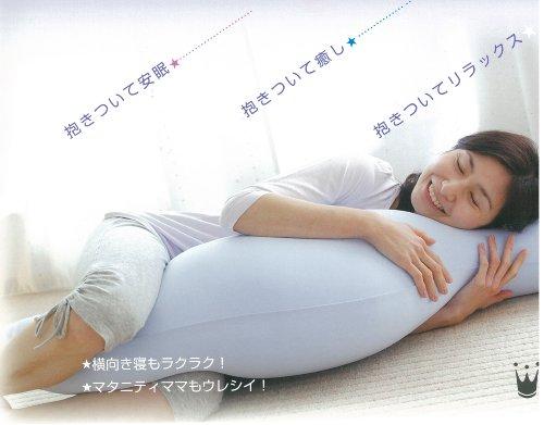 王様の抱き枕 ローズピンク (専用カバー付) W30×D20×H110cm 【王様のマルチ枕をプレゼント】
