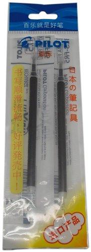 Pilot Frixion Ball Recharges bls-fr50,5mm, noir (1pc)