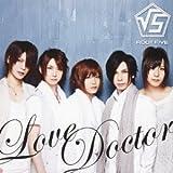 Love Doctor (初回生産限定盤)(CDジャケット:実写Bver.)