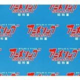 ��ƥ�60 & YTV55 ���˥�� ����ƥ���å�BOXI -������-(CD6����)
