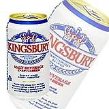 キングスバリー 355ml缶×24本入×(2ケース)