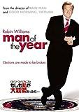 ロビン・ウィリアムズのもしも私が大統領だったら・・・ (Man Of The Year) [DVD]