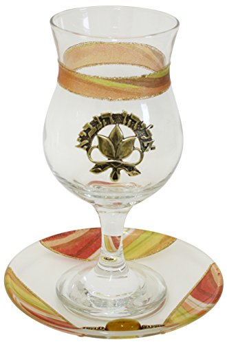 Majestic Giftware LAKE36 Glass Passover Elijahs Cup, 7-Inch