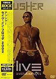 <エヴォリューション 8701> ライヴ・イン・フロリダ 2002[DVD]