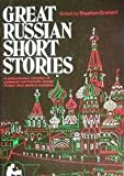 Great Russian Short Stories S Graham