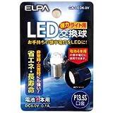 Amazon.co.jpLED交換球 GA-LED6.0V DC6.0V