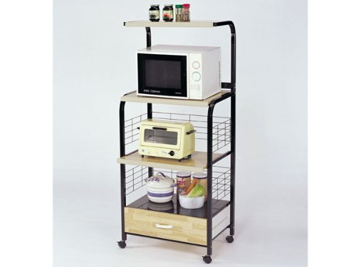 Black Kitchen Microwave Cart with Power Strip