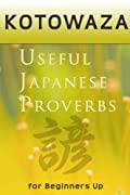 Kotowaza, Japanese Proverbs and Sayings [DIGITAL DOWNLOAD]