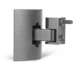 Bose UB-20 Wall/Ceiling Bracket (each) - Silver