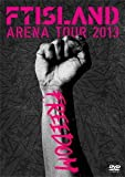 ARENA TOUR 2013 FREEDOM(DVD)