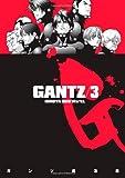 Hiroya Oku Gantz Volume 3: v. 3