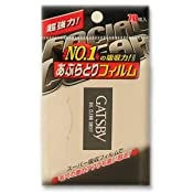 Amazon.com: Gatsby Facial Clear Japanese Oil Blotting Papers - 70 sheets: Beauty