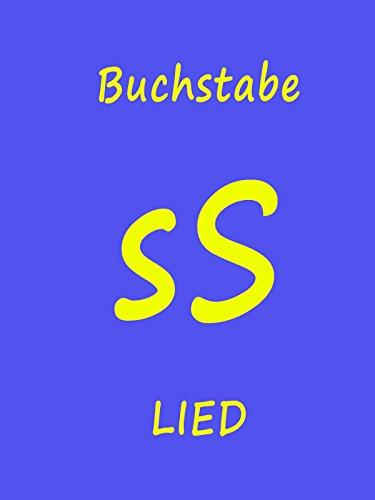 Clip: Buchstabe S Lied : Watch online now with Amazon Instant Video: Lern mit mir