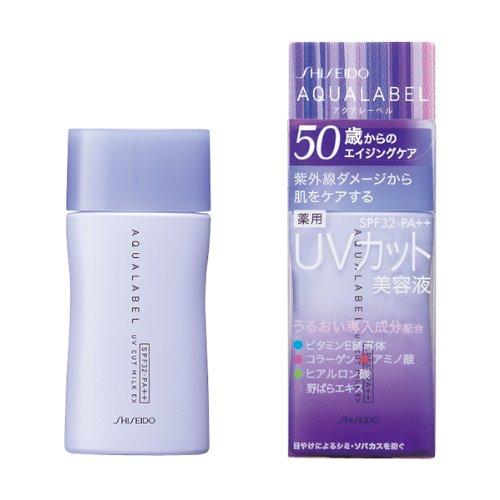 アクアレーベル UVカット美容液 40ml
