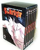 Fist Of The North Star - Tv Series - DVD (6 disc set) Boxset