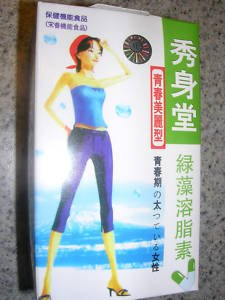 Xiushentang - Japan Rapid Weight Loss Diet Pills Green