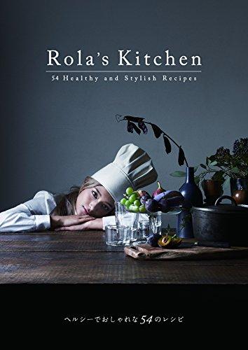 ローラ Rola's Kitchen 大きい表紙画像