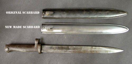"German Wwi Ersatz 12"" Bayonet Scabbard: All Steel"