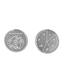 Karya Siddhi Yantra Coin 5gms In Pure Silver 999 Blessed And Energised