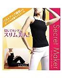 Angel Styles シークレットメーカー SM-001 ブラック LL