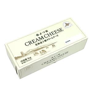 よつば 北海道十勝クリームチーズ 1kg 月替ママパン通信付き(レシピ、パンのコツが満載 1注文に1枚のみ)