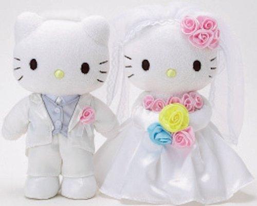 Hello Kitty Wedding Gift: Happy Wedding Bridal Plush SET W