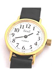Lady's Wind up Watch 15 Jewel Gold Tone