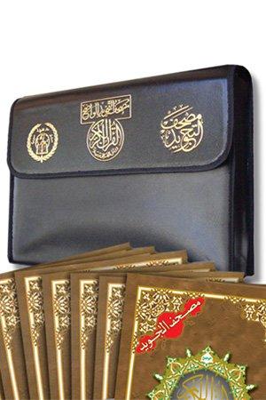 Quran Tajweed 30 Separate Parts Color Coded Arabic Eddition PDF