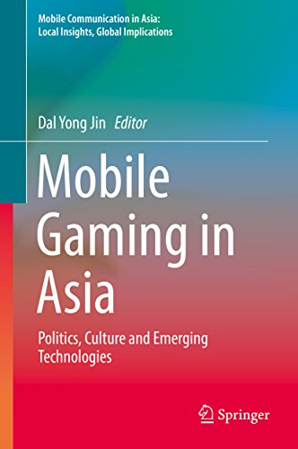 Buy Entertainment Gaming Asia Now!