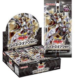 遊戯王アーク・ファイブオフィシャルカードゲームブレイカーズ・オブ・シャドウ(仮) BOX