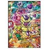【シングルカード】限定)フリーザ:復活(Vジャンプ付録)/プロモ GDPJ-04