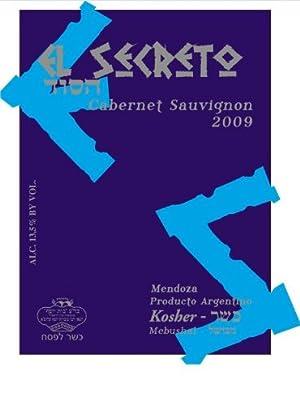 2009 El Secreto Cabernet Sauvignon Kosher Wine, Mendoza 750 mL