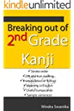 Breaking out of 2nd Grade Kanji (English Edition)