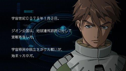 機動戦士ガンダム サイドストーリーズ (初回封入特典 豪華4大特典コード同梱)