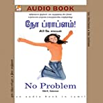 No Problem | Sibi K Solomon
